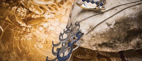 Mücevheri detaylar eşsiz kılar…